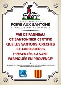 Le label de la Ville de Marseille