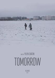 Film Tomorrow récompensé au FID