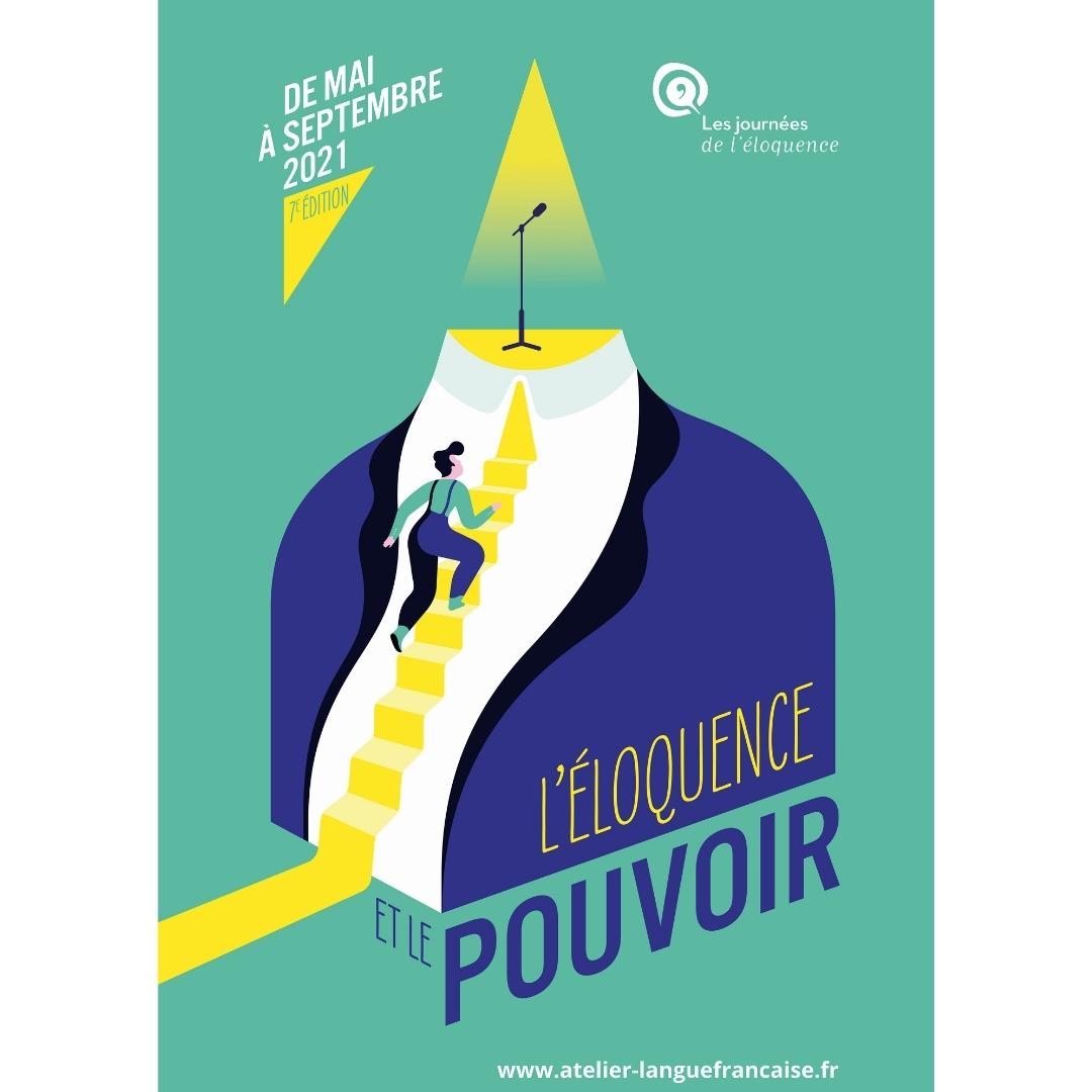 L'affiche du Festival de la septième édition des Journées de l'éloquence.